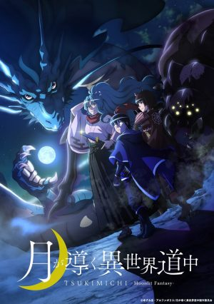 Tsuki ga Michibiku Isekai Douchuu (Tsukimichi -Moonlit Fantasy-) Gets an Anime in 2021! PV and Cast Released