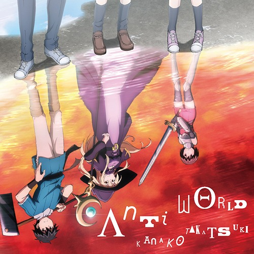 100-man-no-Inochi-no-Ue-ni-Ore-wa-Tatteiru-Wallpaper I'm standing on 1,000,000 lives. - Where Points Don't Matter and Everybody Dies at Least Once
