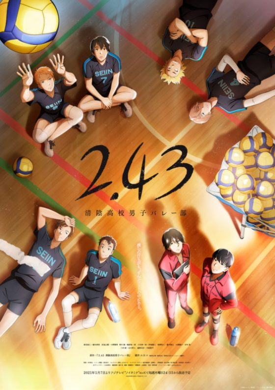"2-43-Key-Visual-1-560x793 New PV, Characters, Cast, Release Date Revealed for ""2.43: Seiin Koukou Danshi Volley-bu""!"