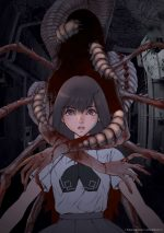 Best Horror Anime To Watch