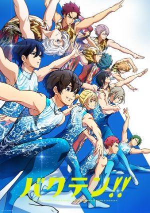 """Bakuten!!"" (Backflip!!) Is Getting a Movie Adaptation!"