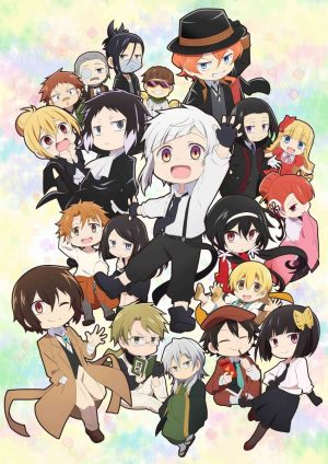 Bungou-Stray-Dogs-Wan-KV-300x424 Bungou Stray Dogs Wan! Will Be Twelve Episodes Long, Starts Today!
