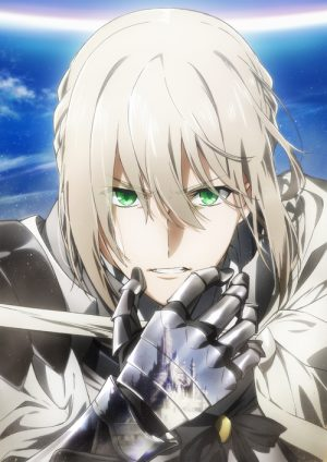 Fate/Grand Order: Shinsei Entaku Ryouiki Camelot 1 - Wandering; Agateram (Fate/Grand Order THE MOVIE -Divine Realm of the Round Table: Camelot-)