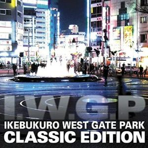 Ikebukuro and IWGP in History and Pop Culture