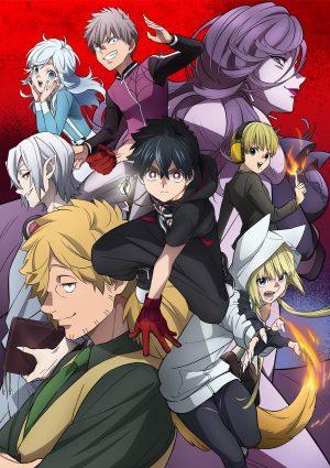 Kemono-Jihen-visual_03-300x425 6 Anime Like Kemono Jihen [Recommendations]