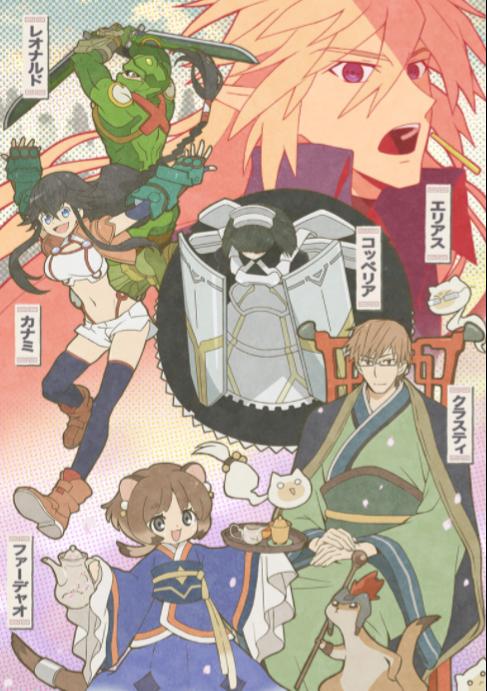 ha-season-summer Winter 2021 Anime Chart