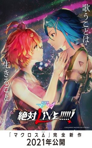 """Check Out the New Visual and Trailer for """"Macross Δ Movie 2: Zettai Live!!!"""", Out On November 8!"""