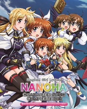 6 Anime Like Mahou Shoujo Lyrical Nanoha (Magical Girl Lyrical Nanoha) [Recommendations]