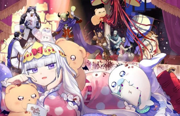 Maoujou-de-Oyasumi-Wallpaper-1 It's So Kawaii I'm Gonna Die! Adorable Anime to Satisfy Your Need for Cute