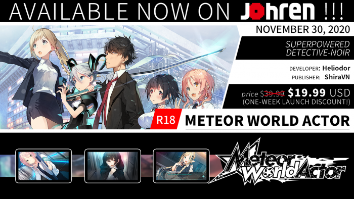 Meteor-World-Actor-VN-Johren1-700x394 Johren Launches Cyber Monday Sale for All Premium Visual Novel Games, Releases New Title, Offers Some for Free!