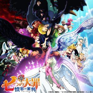 New PV Released for The Seven Deadly Sins 4th Season, Nanatsu no Taizai: Fundo no Shinpan