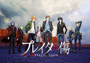 """New PV Released for """"Project Scard: Praeter no Kizu""""!"""