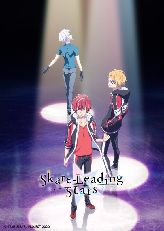 Skate-Leading-Stars-Key-Visual Skate-Leading☆Stars (Skate-Leading Stars)
