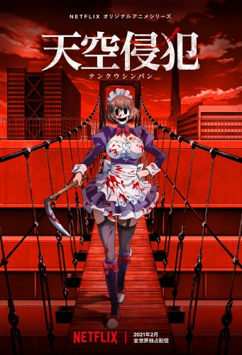 Tenkuu-Shinpan-KV2-341x500 New English-Dubbed Trailer Released for Tenkuu Shinpan (High-Rise Invasion)