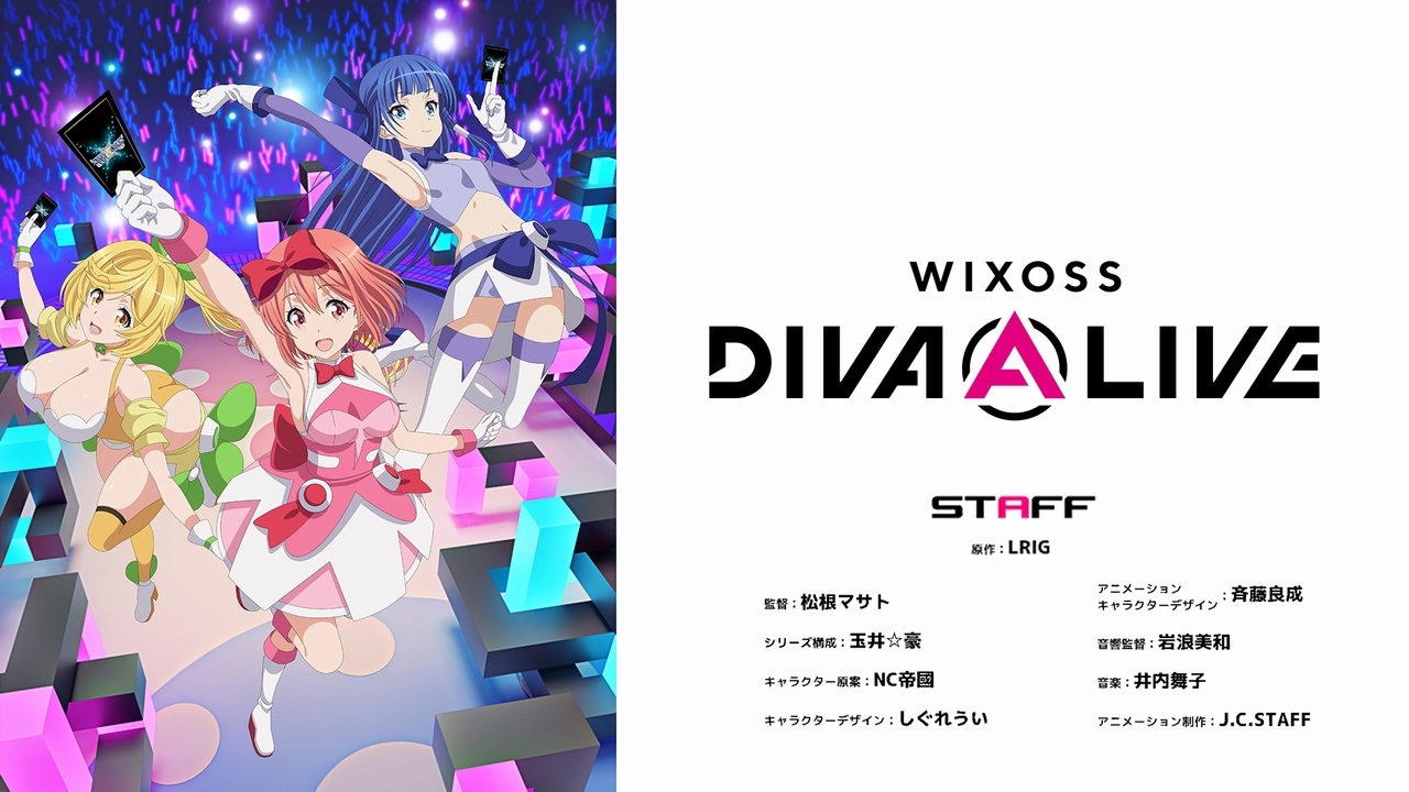 WIXOSS-DIVA-A-LIVE-Tiser-Visual WIXOSS DIVA (A) LIVE Arrives in January!
