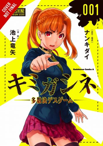 If-the-RPG-World-Had-Social-Manga-353x500 Yen Press Announces Eleven New Titles for Future Publication!