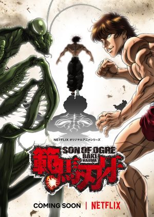 """OP Video Revealed for """"Hanma Baki: Son of Ogre"""", Coming This Fall!"""