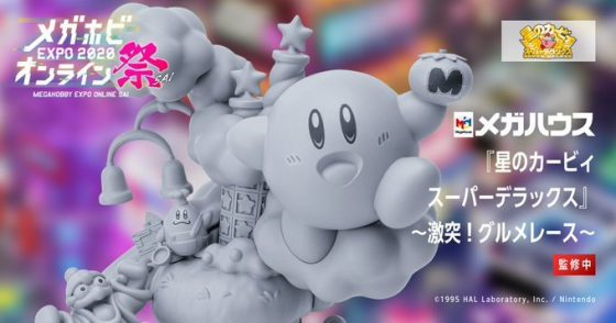 megahobby-expo-2020-figures-560x540 Top New Figures Revealed at MegaHobby Expo Online 2020!