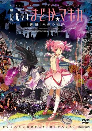 Magical-Girl-Lyrical-Nanoha-Reflection-300x376 6 Anime Like Mahou Shoujo Lyrical Nanoha (Magical Girl Lyrical Nanoha) [Recommendations]