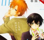BL Manga Sasaki and Miyano Gets Anime Adaptation!