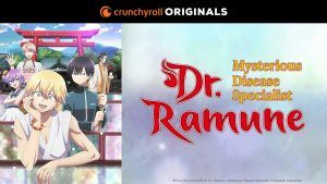 Kai Byoui Ramune (Dr. Ramune -Mysterious Disease Specialist-) Review - Laughter is the Best Medicine