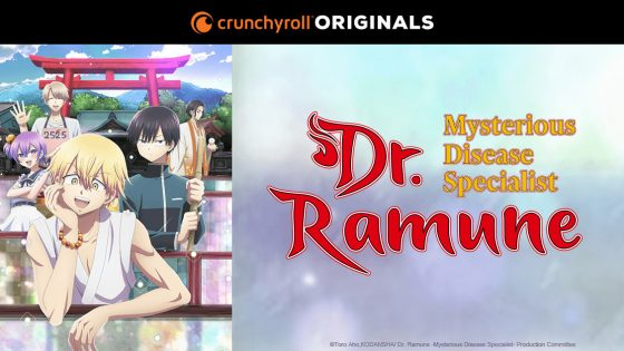 Dr.-Ramune_2020_Seasonal_16x9_Twitter-Post-560x315 Kai Byoui Ramune (Dr. Ramune -Mysterious Disease Specialist-) Review - Laughter is the Best Medicine