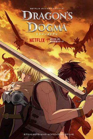 100-man-no-Inochi-no-Ue-ni-Ore-wa-Tatteiru-dvd-225x350 [Video Game-Inspired Shounen Fall 2020] Like Sword Art Online? Watch This!