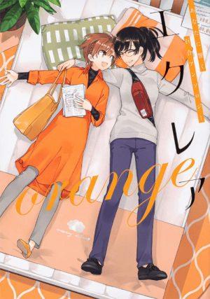Eclair-orange-anata-ni-hibiku-Yuri-Anthology-manga-1-354x500 A Sweet Collection of Yuri Romance -- Éclair Orange