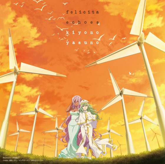 """Felicità_Echoes-ARIA-version-560x556 Kiyono Yasuno to Release 3rd Single of ARIA The CREPUSCOLO's """"Felicità/Echoes"""" on March 3, 2021!"""