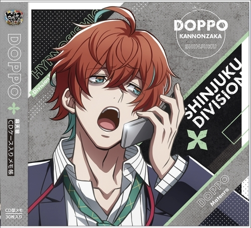 Hypnosis-Mic-Doppo-Kannonzaka-Wallpaper You Won't Believe Who Is the Most Popular Character of Hypnosis Mic!