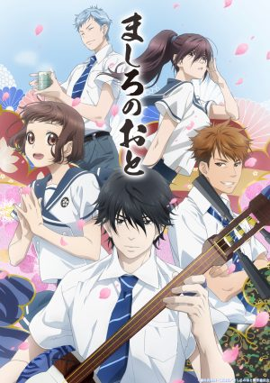"Spring 2021 Shamisen Anime ""Mashiro no Oto"" Releases New PV, Cast, and Character Visuals"