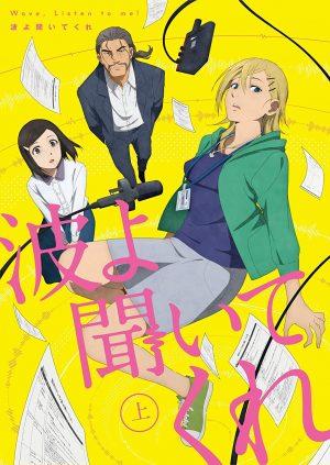Eizouken-ni-wa-Te-wo-Dasu-na-Wallpaper Anime That a Gemini Would Watch [Updated Recommendations]