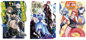 From Isekai and Mercenaries to Horror and Romance, Seven Seas Licenses 7 Light Novel and Manga Titles!