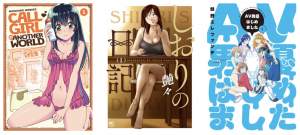Seven Seas Licenses 5 New Sexy Manga Titles Under Ghost Ship Imprint for Older Readers