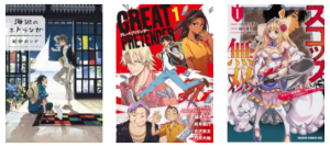 BL, Fantasy, Isekai, Great Pretender and More Among Seven Seas' Latest Licenses!