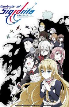 Munou-na-Nana-dvd-225x350 [Superpower Fantasy Fall 2020] Like Charlotte? Watch This!