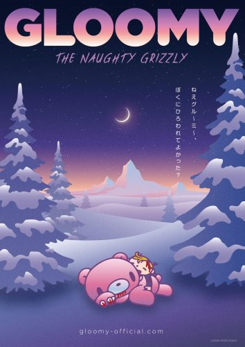 gloomy-CYBER-POP-RGB-356x500 GLOOMY BEAR Anime Announced for Spring 2021! Already Has Stellar Cast