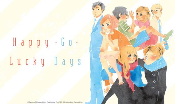 """happy-go-lucky-days-560x335 Sentai Acquires Rights to """"Happy-Go-Lucky-Days""""!"""