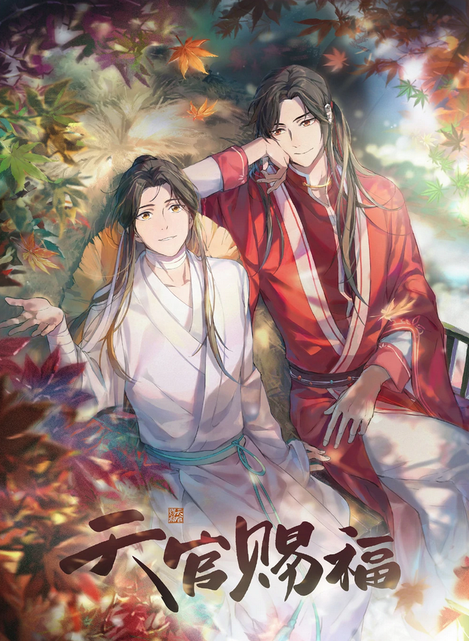 heavens-official-blessing Heaven's Official Blessing For Us: An Amazing BL Donghua!
