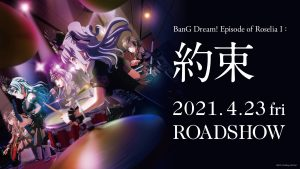 "New Bang Dream! Movie ""Episode of Roselia - I: Yakusoku"" Will Be Unveiled on April 23!"