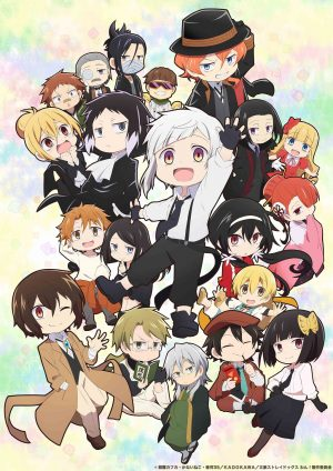 The Chibi Spinoff You've Been Craving: Bungo Stray Dogs Wan! First Impressions