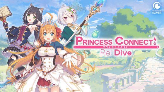 """CRGames_PrincessConnect-Re_-Dive-560x315 Crunchyroll Games Launches """"Princess Connect! Re: Dive"""" Worldwide!"""