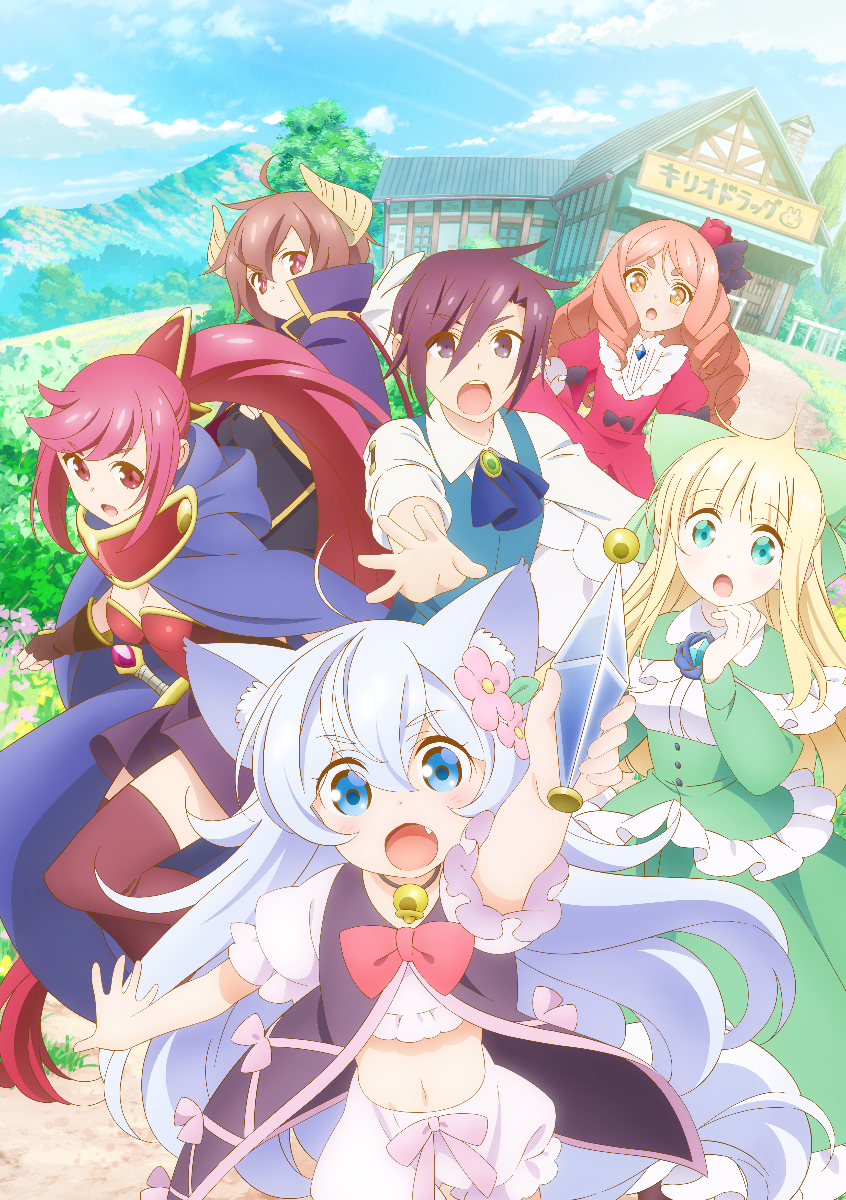 Cheat-Kusushi-no-Slow-Life-Isekai-ni-Tsukurou-Drugstore-KV1 Drugstore in Another World: The Slow Life of a Cheat Pharmacist Starts July 7, Releases PV