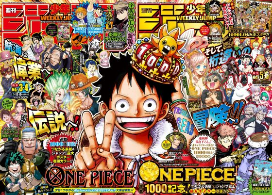 """WT100_TOP-560x294 """"WORLD TOP 100"""" 1st Global ONE PIECE Character Popularity Contest Going On Now!"""