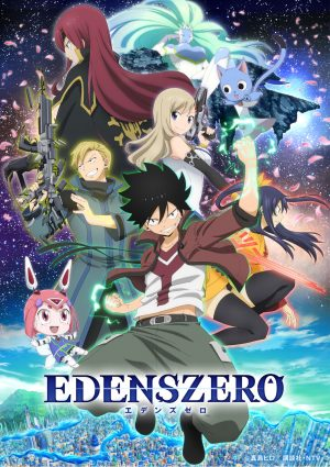 Coming Spring 2021: Edens Zero! New PV, Cast and Staff Revealed
