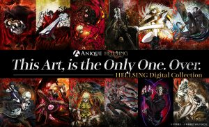 HELLSING OVA Digital Art Collection Now Available on Anique!