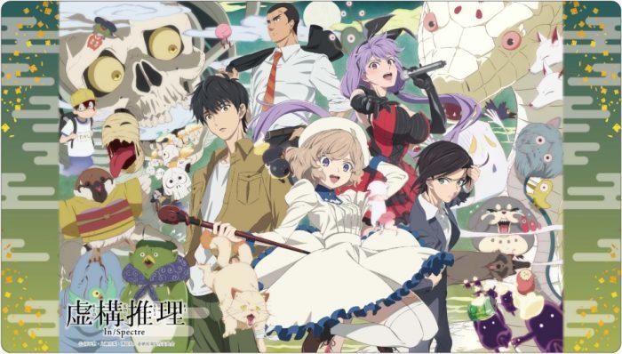 Kyokou-Suiri-Wallpaper-700x398 Top 10 Supernatural Anime of 2020 [Best Recommendations]