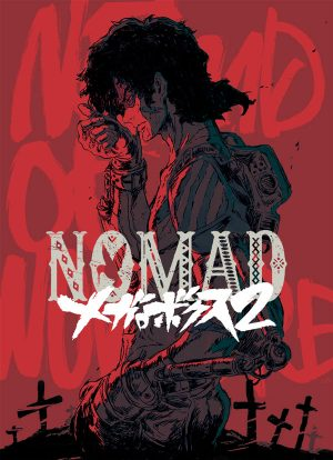 Nomad-Megalo-Box-2-Teaser-Visual-362x500 MEGALOBOX 2: NOMAD to Premiere April 2021! Check Out the Teaser!