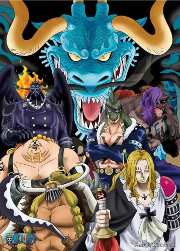 ONEPIECE-Wallpaper-358x500 Top 10 Strongest Zoan Devil Fruit Users Among Beast Pirates in One Piece (Manga)