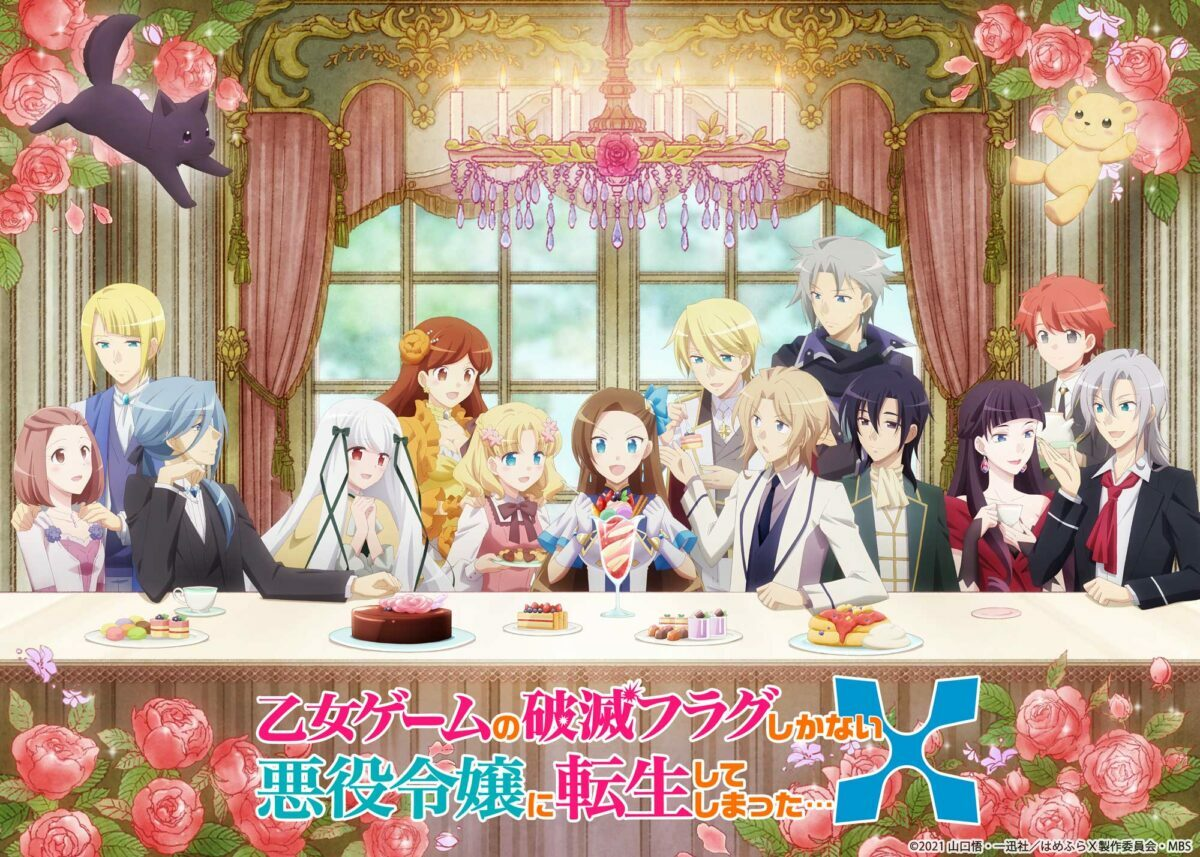 """Otome-Game-no Get Ready for """"My Next Life as a Villainess: All Routes Lead to Doom! X"""" With New PV & Visual!"""